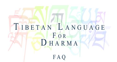 FAQ-for Tibetan Language for the Dharma short course