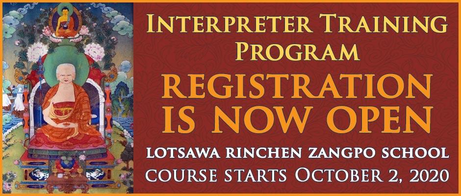 Lotsawa Rinchen Zangpo Translators Program