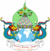 Lotsawa Rinchen Zangpo Translator Program
